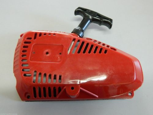 Chainsaw Recoil Starter Assembly suits 25cc chain saw ie DMC2500 Baumr-ag 25cc